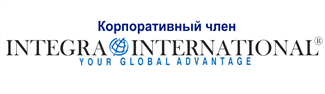 Integra International